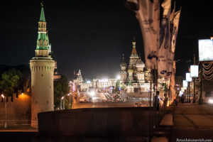 wedding in russia