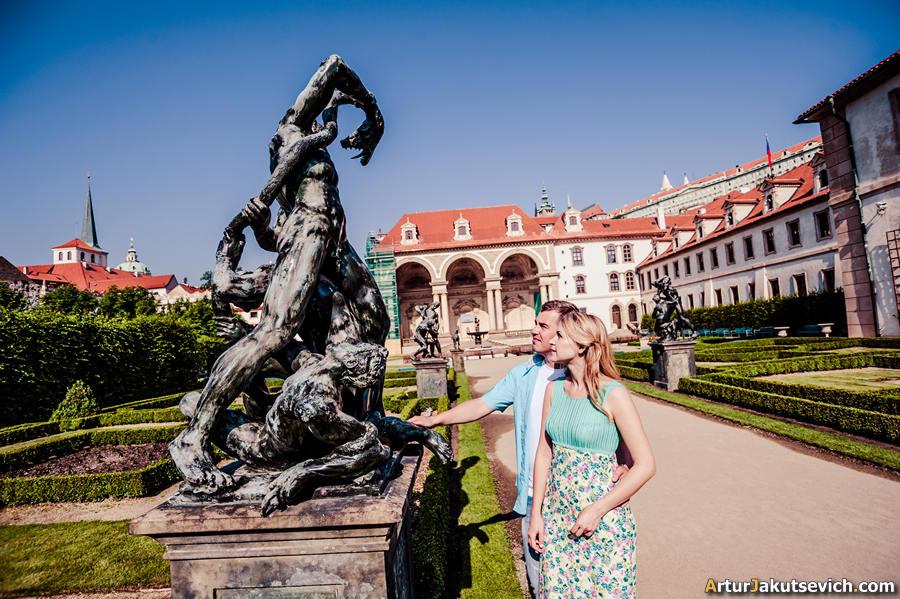 Prague garden