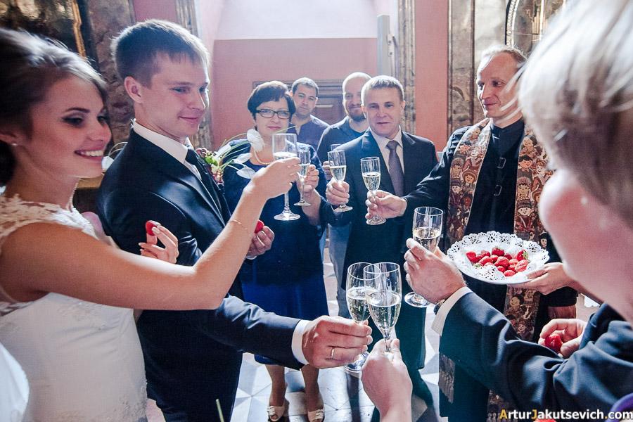 Czech Wedding
